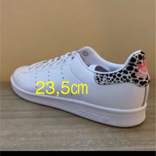 adidas - 23,5㎝ スタンスミス  アニマル柄 ピンク EG2668