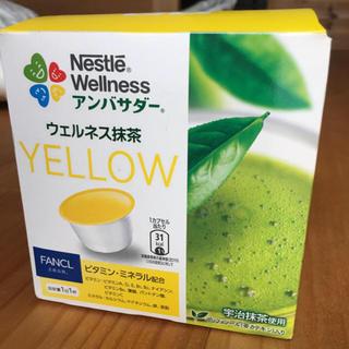 ネスレ(Nestle)のドルチェグスト ウェルネス 抹茶 イエロー(茶)