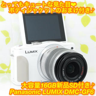 Panasonic - ★自撮り+Wi-Fi機能搭載!初心者でも扱いやすい♪☆パナソニック GF6★