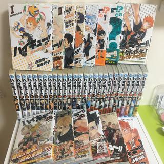 ハイキュー1〜33巻+8冊