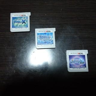 ニンテンドウ(任天堂)のポケットモンスターのゲームカセット(X、アルファサファイア、ムーン)(携帯用ゲームソフト)