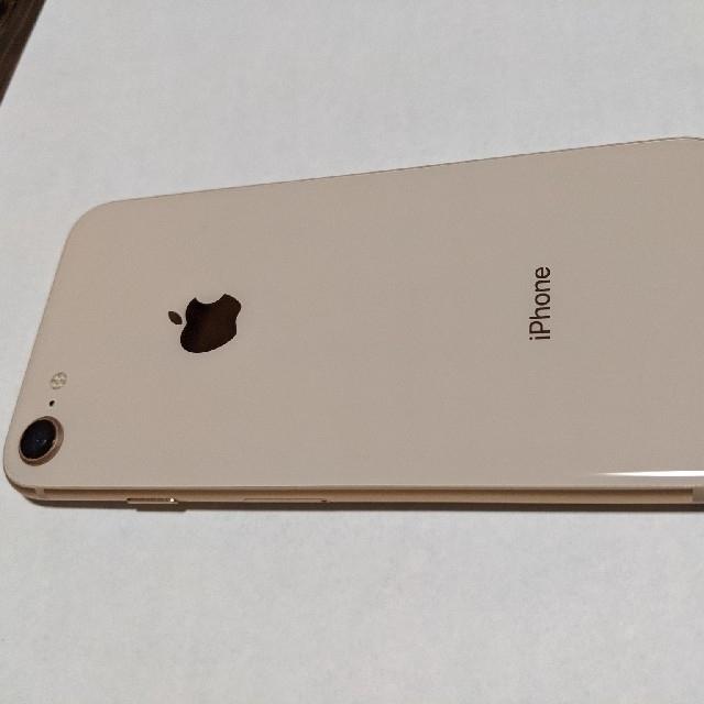 iPhone(アイフォーン)のiPhone 8 64GB ゴールド SIMフリー スマホ/家電/カメラのスマートフォン/携帯電話(スマートフォン本体)の商品写真