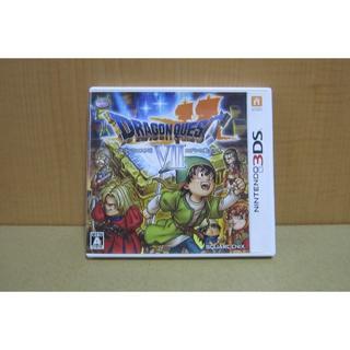 SQUARE ENIX - 3DS ドラゴンクエストⅦ エデンの戦士たち