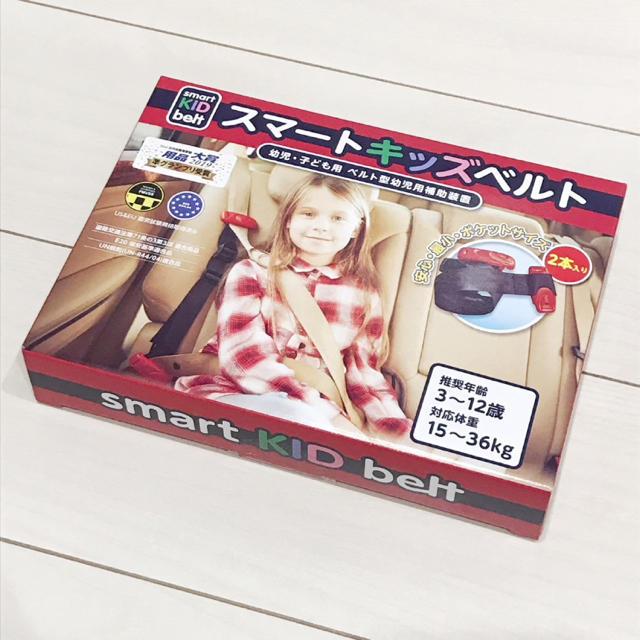 スマートキッズベルト キッズ/ベビー/マタニティの外出/移動用品(自動車用チャイルドシート本体)の商品写真