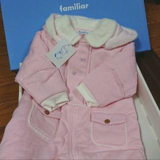 familiar - 新品★ファミリア ジャンプスーツ ピンク 80
