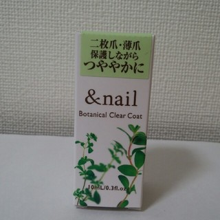 イシザワケンキュウジョ(石澤研究所)の&nail ボタニカルクリアコート(爪保護液)(ネイルケア)