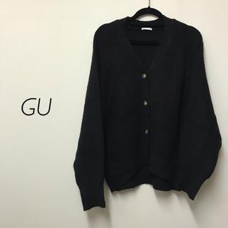 GU - GU カーディガン