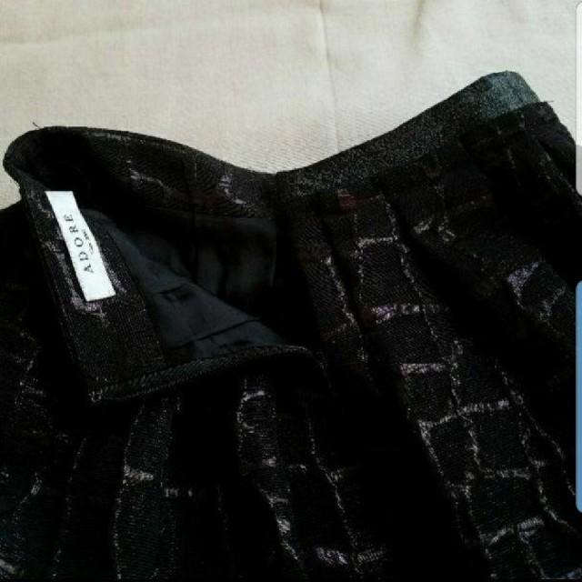 ADORE(アドーア)のmomo様専用 アドーアスカート レディースのスカート(ひざ丈スカート)の商品写真