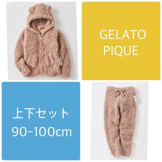 ジェラートピケ(gelato pique)の【Halloween】テディベア kids 上下セット ジェラピケ(パジャマ)