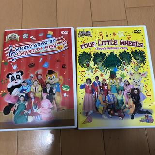 ディズニー(Disney)のDWE イングリッシュカーニバルDVD 2008と2012(知育玩具)