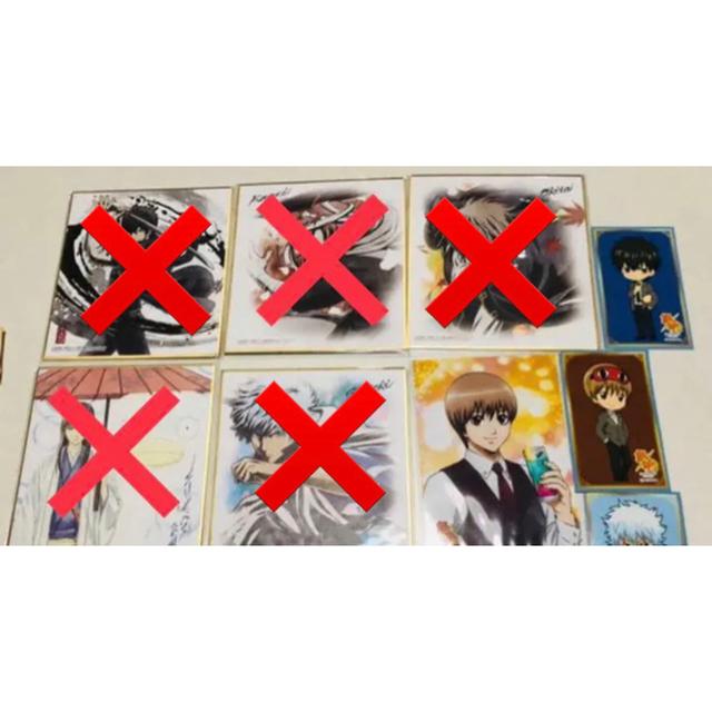 銀魂 色紙ART・JF沖田ブロマイド・ステッカー エンタメ/ホビーのアニメグッズ(その他)の商品写真