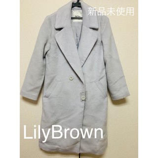 リリーブラウン(Lily Brown)のリリーブラウン チェスターコート(ロングコート)