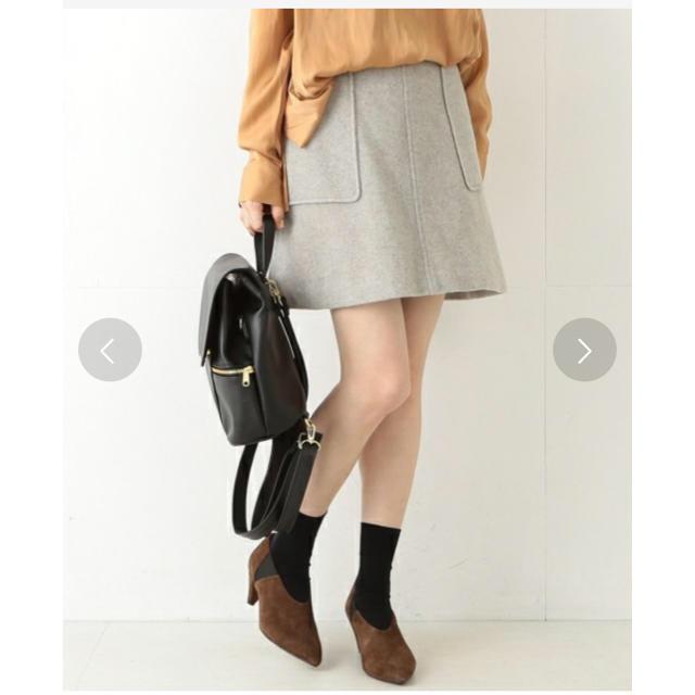 Ray BEAMS(レイビームス)のレイビームス☆ウールスカート グレー 0 レディースのスカート(ミニスカート)の商品写真
