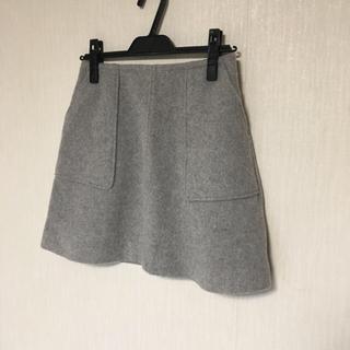Ray BEAMS - レイビームス☆ウールスカート グレー 0