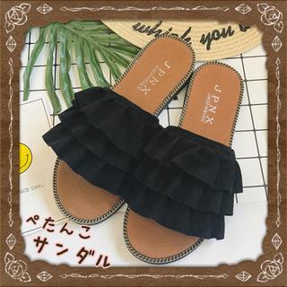 最終SALE☆★ フリル ぺたんこ レディース ビーチサンダル ブラック(サンダル)