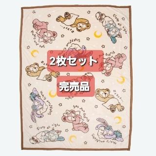 ダッフィー - 完売 ダッフィー毛布 2枚セット ダッフィーのスウィートドリームス