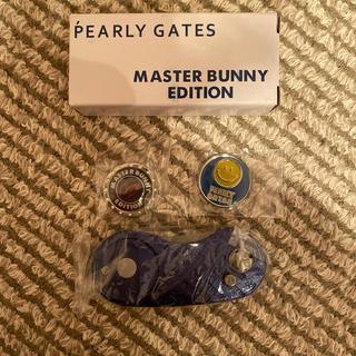 パーリーゲイツ(PEARLY GATES)のグリーンフォークとマーカーセット(その他)