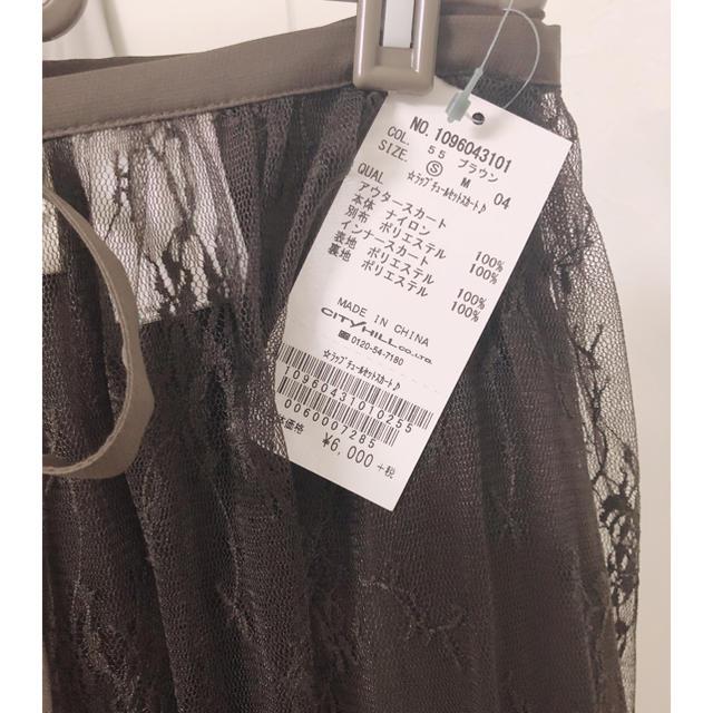 MAJESTIC LEGON(マジェスティックレゴン)のマジェスティックレゴン スカート  レディースのスカート(ロングスカート)の商品写真