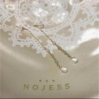NOJESS - Nojess ピアス