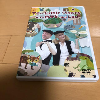 ディズニー(Disney)の DWE Ten Little Stories with Mark and(知育玩具)