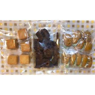 焼き菓子 おやつ3種