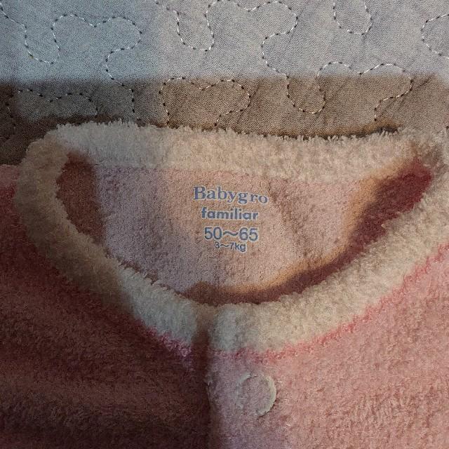familiar(ファミリア)のファミリア ツーウェイオール【50~65】 キッズ/ベビー/マタニティのベビー服(~85cm)(カバーオール)の商品写真