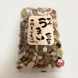 【豆菓子】10種ミックスうまいお豆