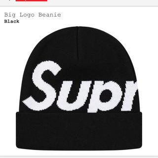 Supreme - Supreme Big Logo Beanie black