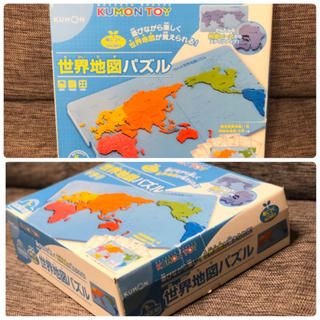 くもん  世界地図(知育玩具)