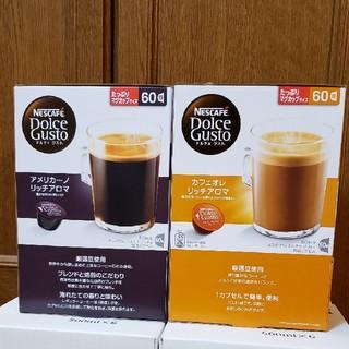 ネスレ(Nestle)のネスカフェ ドルチェグスト アメリカーノ リッチアロマ カフェオレ リッチアロマ(その他)