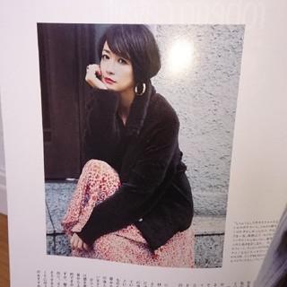 マカフィー(MACPHEE)の新品未使用☆トゥモローランド☆ジャケット(毛皮/ファーコート)