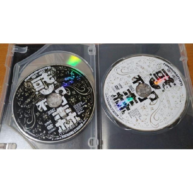 ポルノグラフィティ(ポルノグラフィティ)の惑ワ不ノ森 ポルノグラフィティ ライブ DVD エンタメ/ホビーのDVD/ブルーレイ(ミュージック)の商品写真