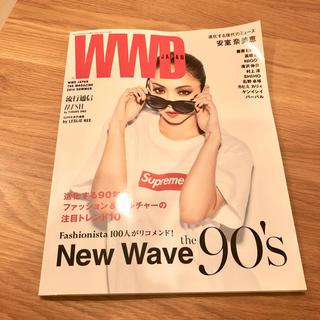 WWD JAPAN 安室奈美恵 Supreme