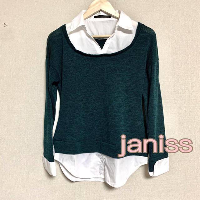 janiss 重ね着風 トップス グリーン M レディースのトップス(ニット/セーター)の商品写真
