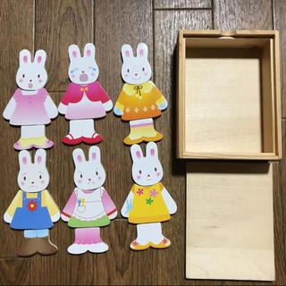 木製 着せ替えパズル うさぎちゃん(知育玩具)