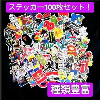 【まとめ売り】【種類豊富】【レア物多数】防水ステッカー100枚セット!