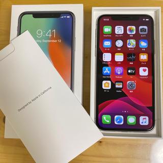 Apple - iPhone X 256GB silver SIMフリー