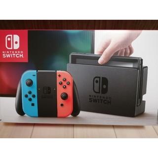 Nintendo Switch - Nintendo Switch 本体(コントローラー・有線アダプタ・ケース)付き