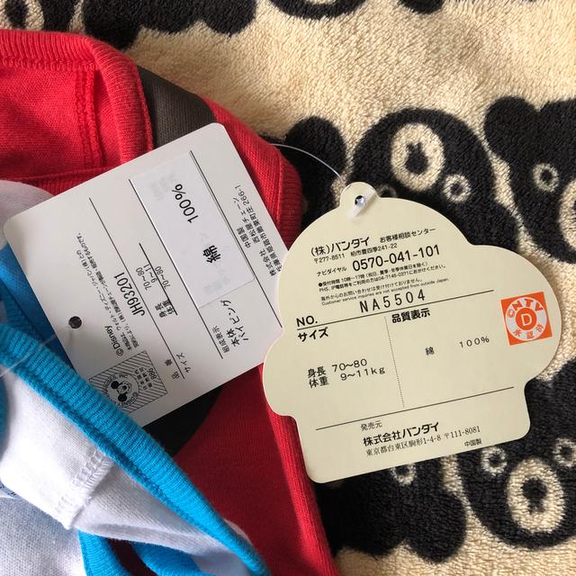 Disney(ディズニー)の新品♡ディズニー ドナルド エプロン ロンパース  スタイ 70 80 キッズ/ベビー/マタニティのベビー服(~85cm)(ロンパース)の商品写真