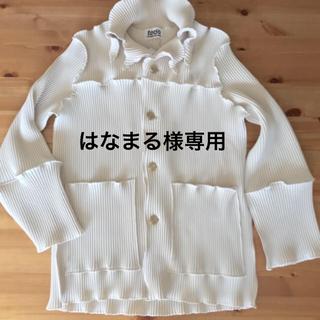 TOGA - kotohayokozawa 19AW ジャケット