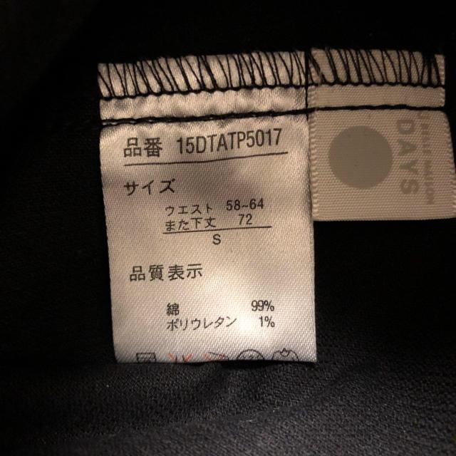 ベルメゾン(ベルメゾン)のストレッチコーデュロイレギンス パンツ ブラック レディースのパンツ(カジュアルパンツ)の商品写真