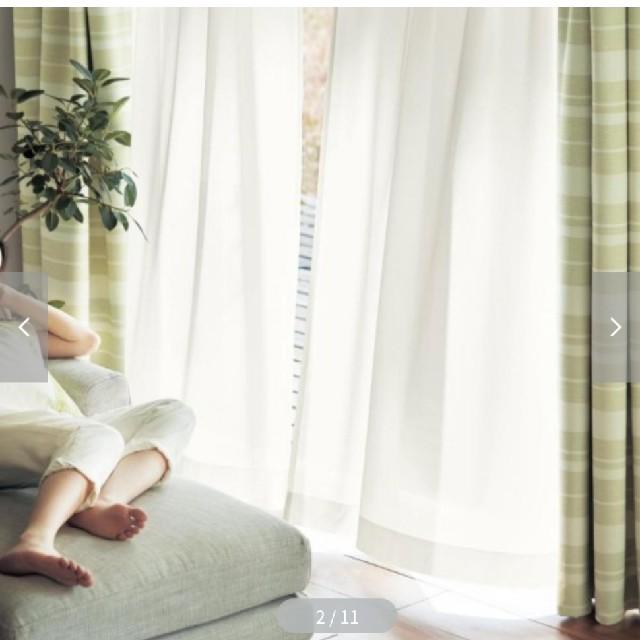 ベルメゾン(ベルメゾン)のUVカット・遮熱・遮像レースカーテン 幅100cm×丈118cm(2枚) インテリア/住まい/日用品のカーテン/ブラインド(レースカーテン)の商品写真