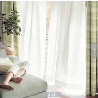ベルメゾン(ベルメゾン)のUVカット・遮熱・遮像レースカーテン 幅100cm×丈118cm(2枚)(レースカーテン)