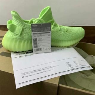 adidas - adidas YEEZY BOOST 350 V2 GID EG5293
