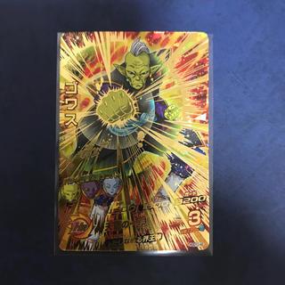 ドラゴンボール - ゴワス HGD10-46   ドラゴンボールヒーローズ
