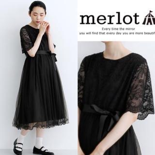メルロー(merlot)の結婚式 お呼ばれ 花柄レース ウエストリボンベルト チュール ドレス(ミディアムドレス)