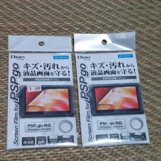 プレイステーションポータブル(PlayStation Portable)の匿名配送 PSPgo液晶画面保護フィルム2セット(その他)