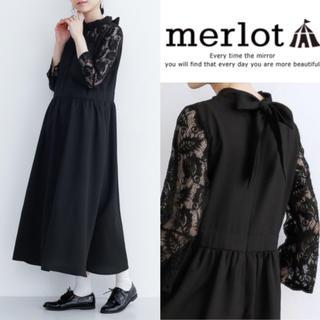 メルロー(merlot)の結婚式 お呼ばれ バックリボン デコルテレース ドレス ワンピース(ロングドレス)