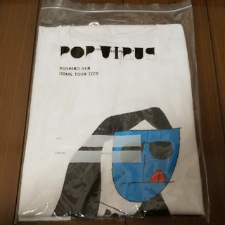 星野源POPVIRUS TシャツLサイズ・新品未開封