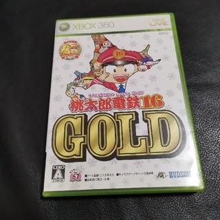 ハドソン(HUDSON)の桃太郎電鉄16 GOLD(家庭用ゲームソフト)